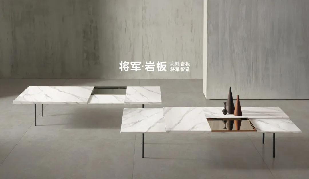 创国际岩板高端品牌,科技领航智掌大家居饰材