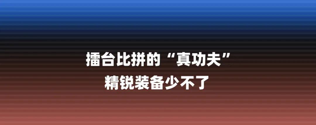 """风云再起丨""""江湖潮代""""之派别集结"""