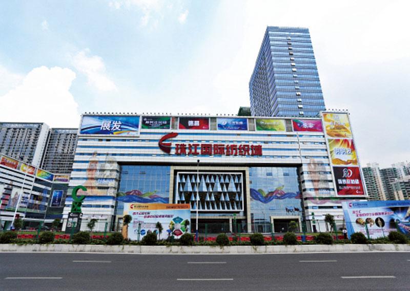 广州珠江国际公寓