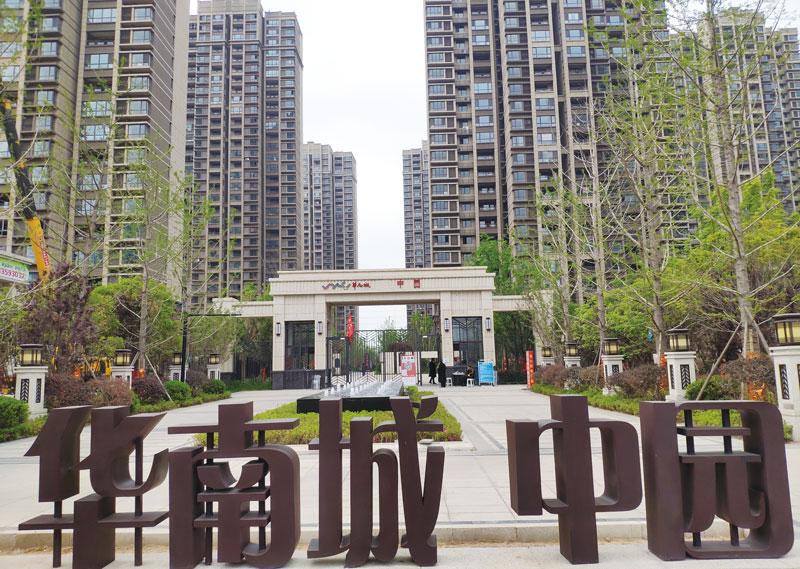 郑州华南城中园