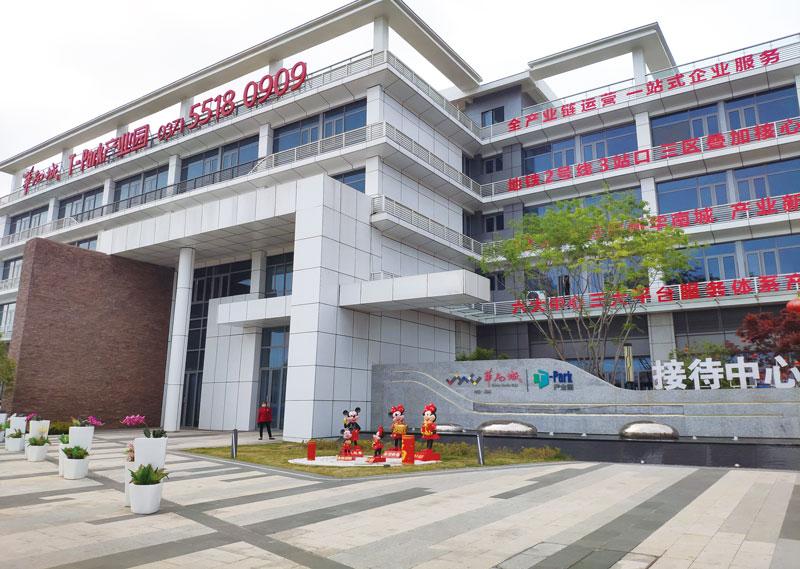 郑州T-Park科创产业园